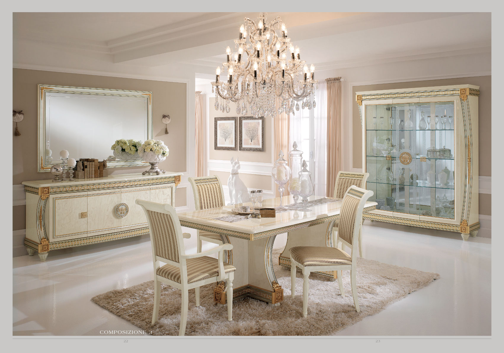 Liberty day arredoclassic dining room italy collections for Salle a manger versace