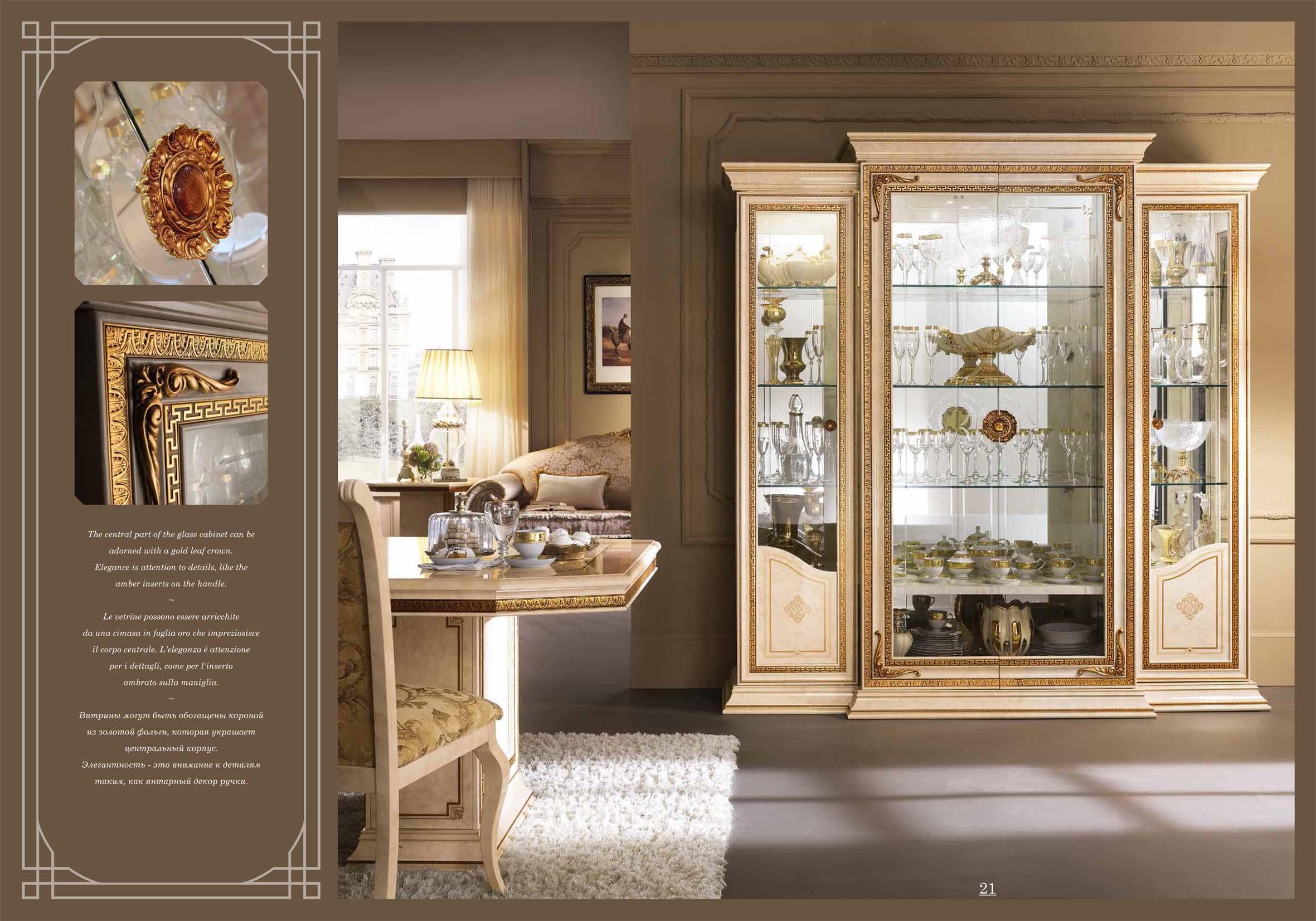 Leonardo day arredoclassic dining room italy collections for Leonardo s dining room