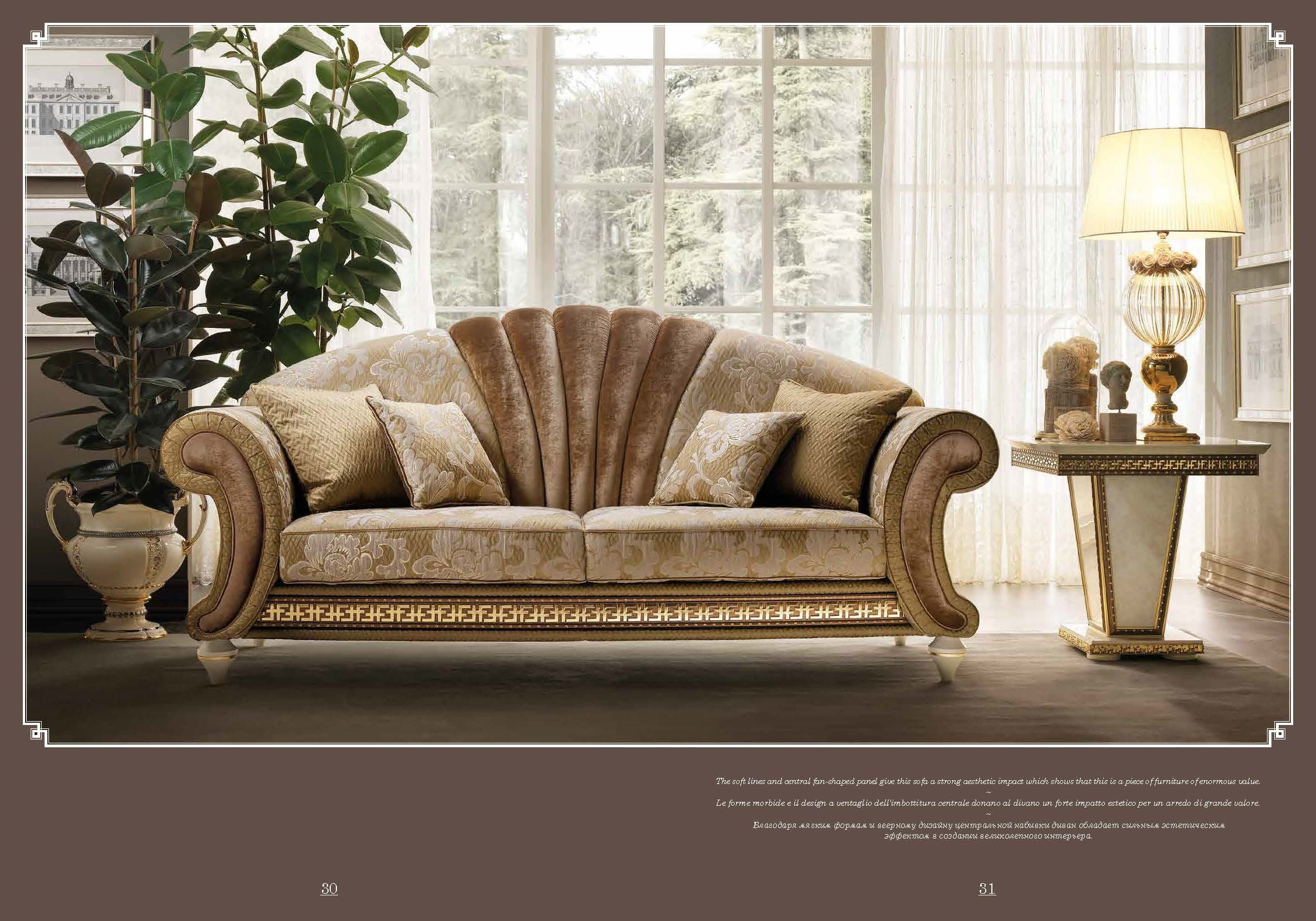 Fantasia Arredoclassic Bedroom Italy Collections