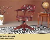 Collections SWH  Classic  Living Special Order K205